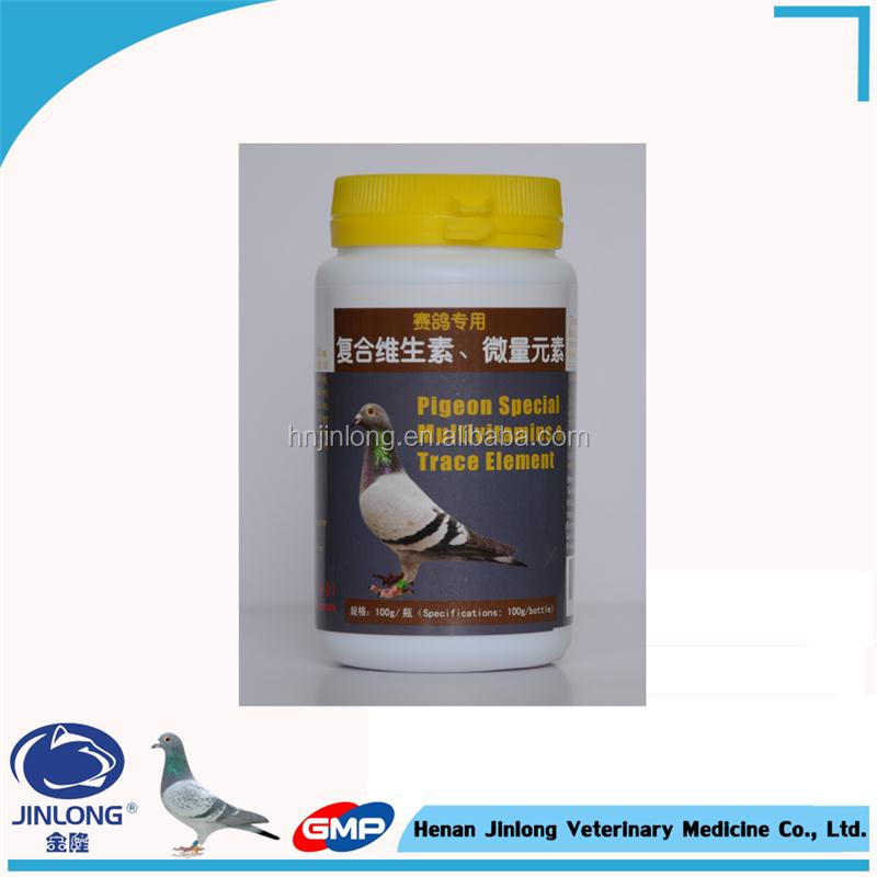 Veterinary Health Medicine for Racing Pigeon Feather Multivitamin Trace Element Powder