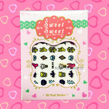 1PC Bat Pattern Nail Art Painting Children Christmas Gifts Nail Sticker Cartoon Designs HCML 013 Manicure