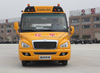 Chinese Dongfeng 50 seats school bus for sale 9 meter school bus dimensions