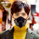 Mehow dust mask face shield design your own face mask