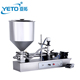 Horizontal pneumatic liquid filling machine with hopper for shampoo, lotion and grease