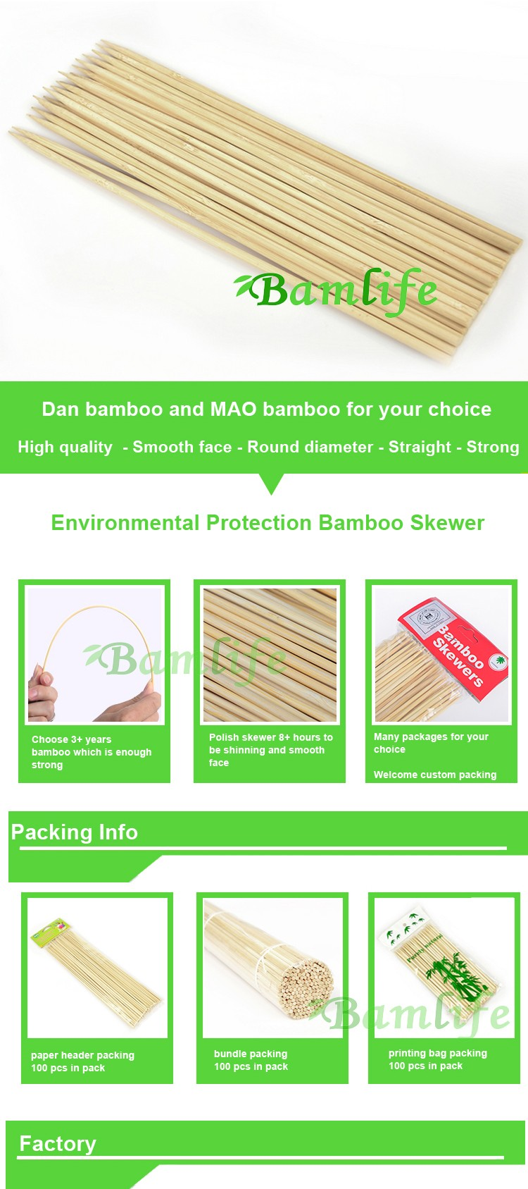 Fumigation certificate bbq round bamboo skewer buy bamboo skewer fumigation certificate bbq round bamboo skewer xflitez Gallery