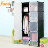 Emboss design portable plastic bedroom furniture wardrobe closet for clothes and shoe (FH-AL0530-10)