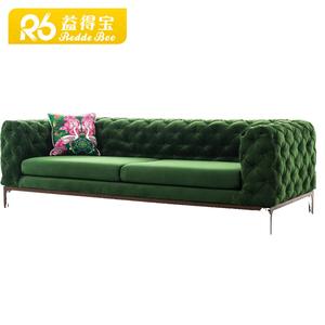 Knightsbridge green velvet high backed chesterfield sofa
