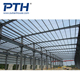 prefab steel structure warehouse, steel structure poultry house, steel structure office building