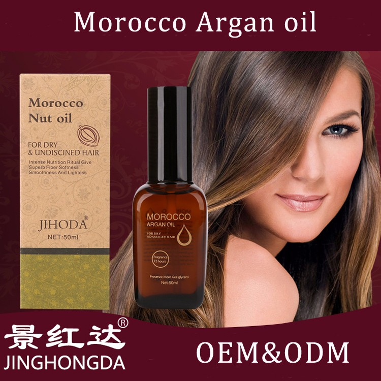 Singapore hot market hair argan oil buy bulk 100% Essential oil set