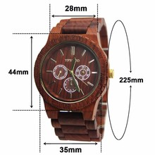 trading products new rosewood watch with wooden strap