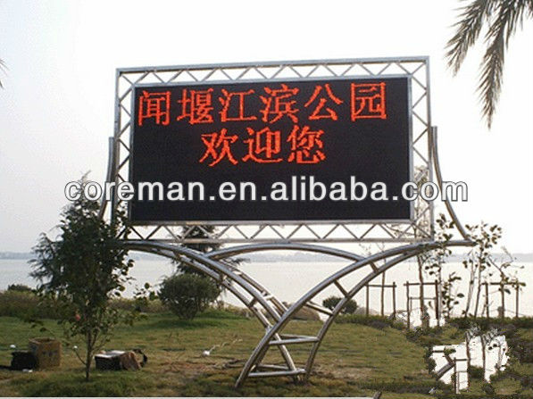 mini display advertising outdoor electronic led scrolling message board text message