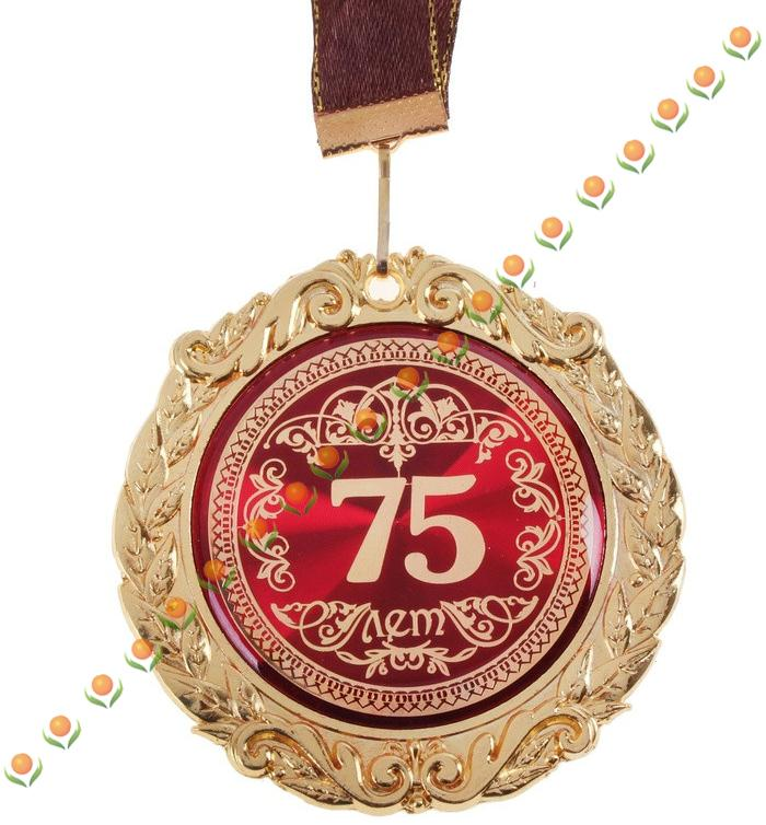 Medals metal badge anime badge russian medal 75 years retro metal crafts Collection 75th birthday souvenirs gift home decoration