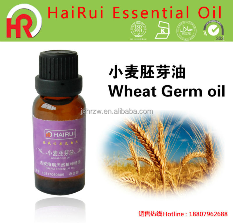 Wrinkle removal skin care bulk price wheat germ oil