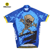 Blau monton netter schädel- cl kinder kleidung aus <span class=keywords><strong>fahrrad</strong></span> großhandel <span class=keywords><strong>trikot</strong></span>
