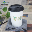 the best personalized coffee cup single wall disposable coffee paper cup 8 9 12 16 20 oz wholesale with cover lids