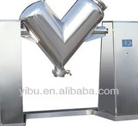 ZKH(V) blender drying equipment& Blender machine(pharmaceutic machine manufacturers)