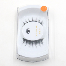OEM service private label eye lashes false eyelashes