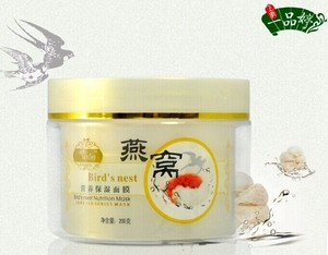 Bird's nest essence moisturizing & anti-wrinkle sleeping mask