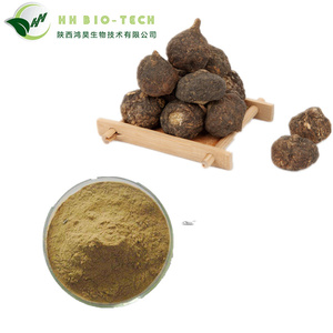 Certified GMP 4:1/15:1/20:1 HPLC Maca Extract