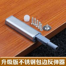 door bumper from the device magnetic touch door touch magnetic pull-free pull with a plastic wardrobe door suction