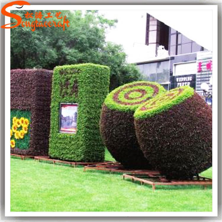 venta caliente alambre artificial topiary animal marcos decoracin del jardn barato plstico sinttico hierba musgo