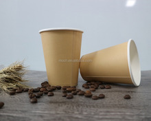 8oz/12oz/16oz disposable hot drink coffee paper cup with lid and sleeve