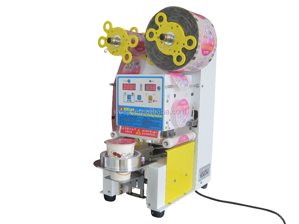 cup sealing machine for pp cup