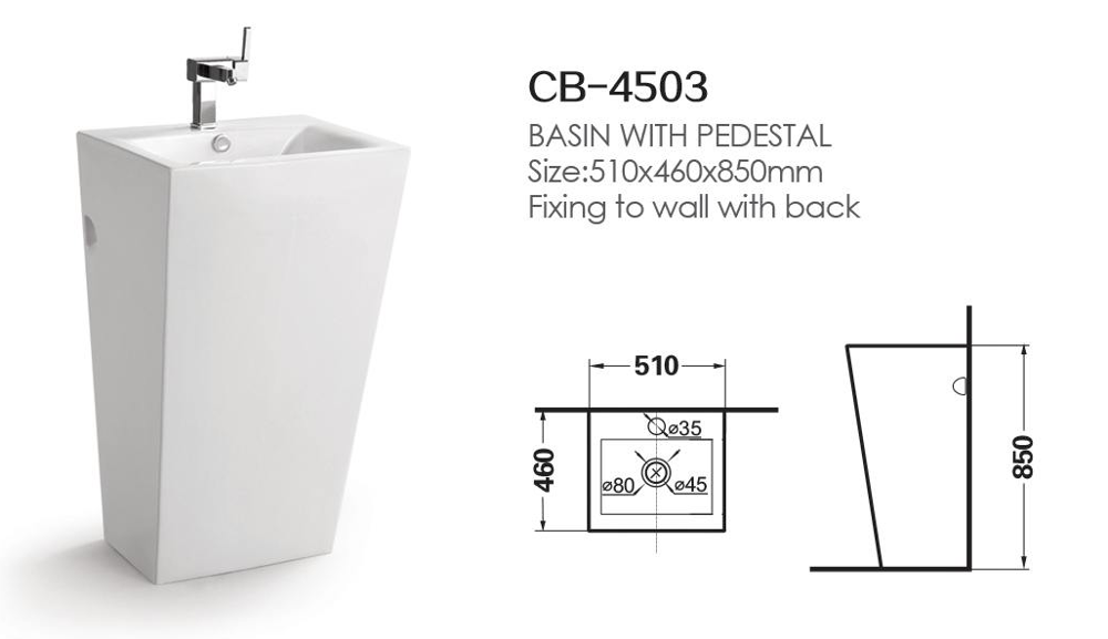 Cocobella Bathroom pedestal sink / floor standing ceramic basin