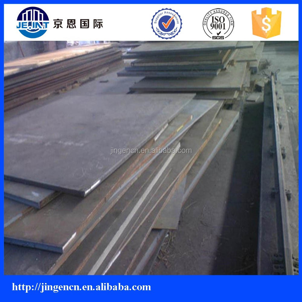 P265GH High Quality Certified hot rolled carbon structure steel sheet