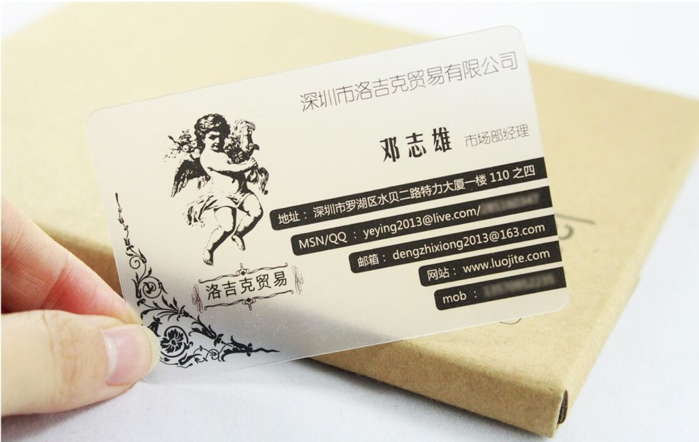 Custom Logo Business Card Printing Plastic Inkjet Printable ...