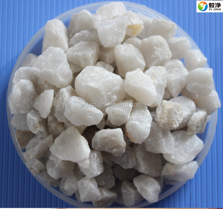 The same paragraph vietnam quartz silica sand with competitive price