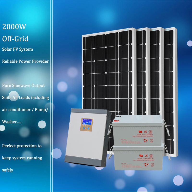 One package 2KW home use solar power generate system off-grid pure sinewave power frequency