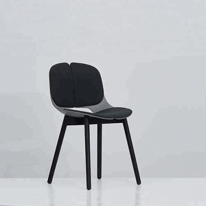 [InYard original] simple fashion modern upholstered dining chairs wood design dining chair arc design chair