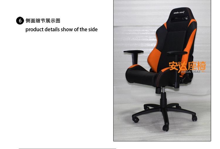 Sedie Ufficio Arancio : Pro video sedia di gioco e racing sport sedia girevole per ufficio