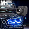 /product-detail/driving-assistant-night-vision-car-thermal-camera-60638540380.html