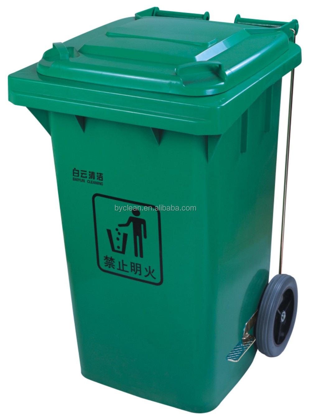 2016 outdoor plastic kitchen dustbin 120 liter trash can eco ...