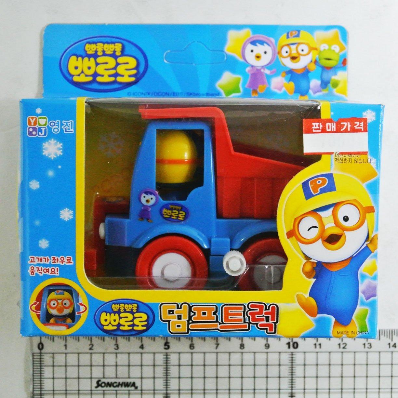 Children Kids Gift Toy Pororo Construction Mini Car Dump Truck Korean Animation /ITEM#G839GJ UY-W8EHF3113486