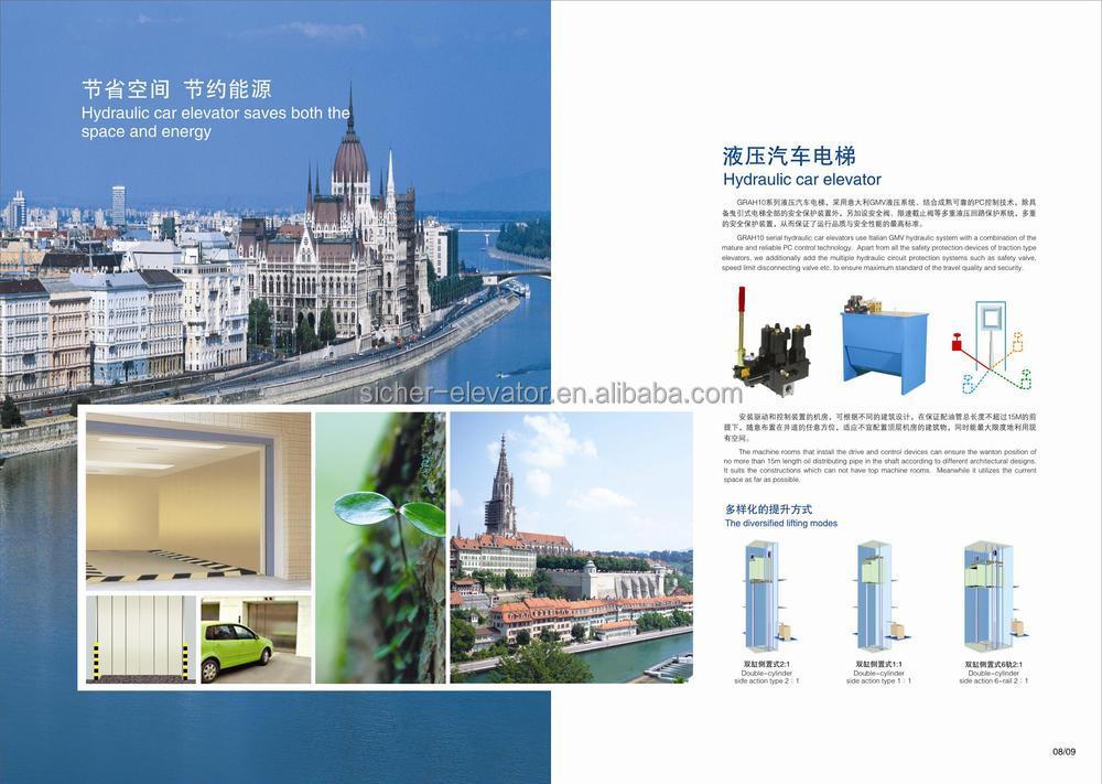 Hydraulic Car Elevator With Italy Gmv Hydrualic System