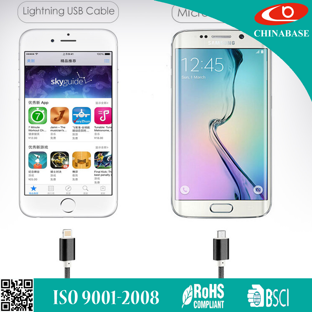 High quality Magnetic Charging USB Cable