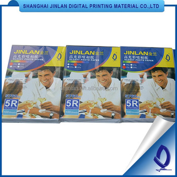 Superior quality rc a4 paper self-adhesive high glossy inkjet