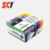 Supricolor Latin America new for hp Officejet Pro 6960/6961/6968/ 697 compatible ink cartridge 904 904xl 908 908xl