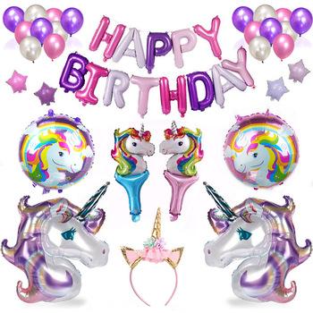 Happy Birthday Balloon Decorations Supplies Unicorn Party Balloons Kit