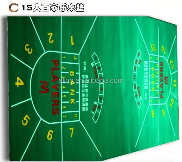 Poker Table Fabric ( casino equipment with flocking nylon and rubber materia)owl applique table runner