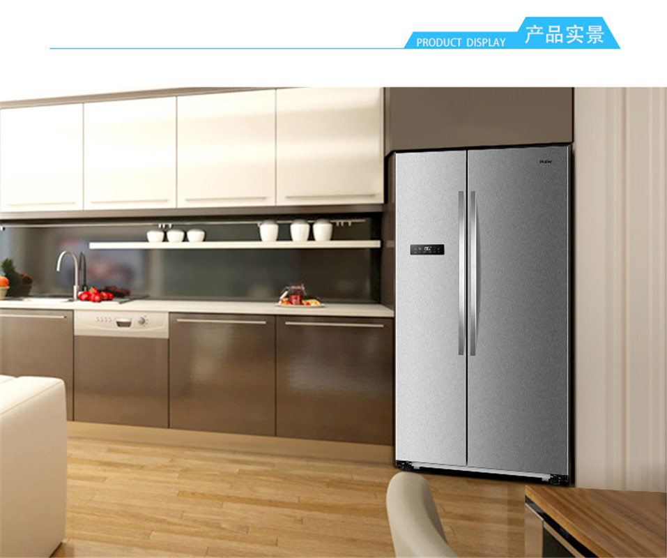 Brand 572L Household Refrigeration Side by Side ...