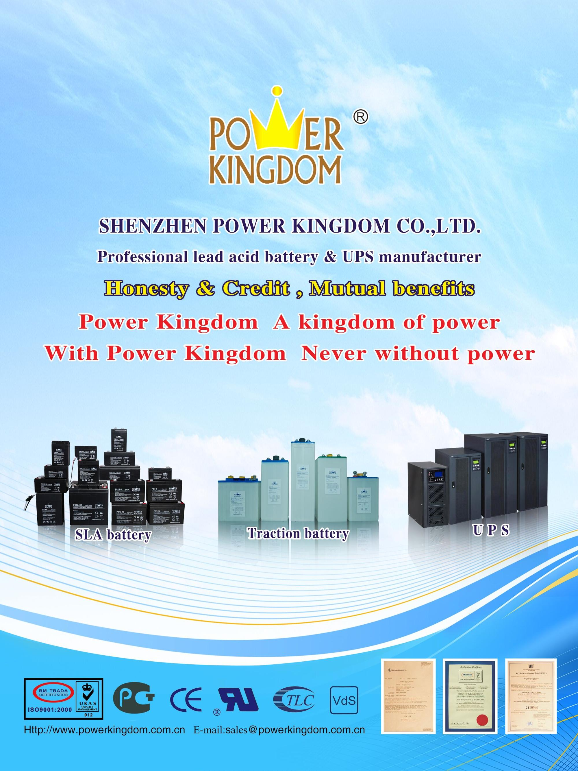Power Kingdom 12v 7ah lead acid battery charger manufacturers medical equipment-3
