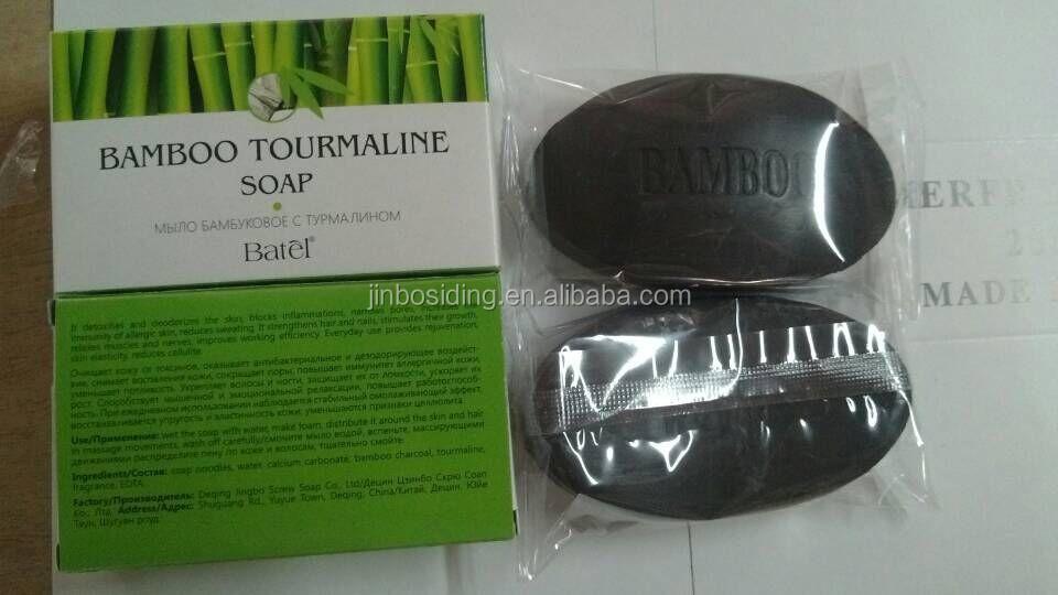 fat burning slimming soap kojic acid koji san natural sulphur private label african black activated charcoal organic herbal soap