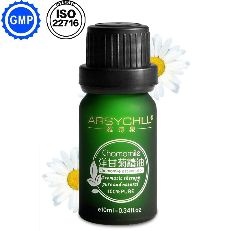 OEM Top Quality German Matricaria Chamomile essential oil
