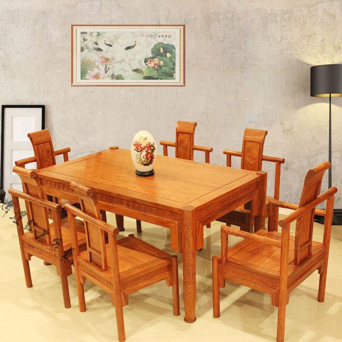 online kaufen gro handel birne holz m bel aus china birne holz m bel gro h ndler. Black Bedroom Furniture Sets. Home Design Ideas