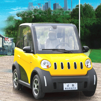 Smart Car Kits >> Electric Car Kit For Smart Car Chinese Pure Electric Vehicle Hot