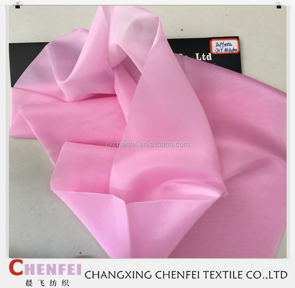 Low price Polyester taffeta car body cover fabric 190T/85G/M Taffeta fabric for Jacket lining