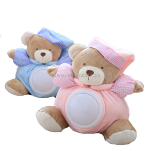 Super Cute Electric Music Bear To Lull Child To Sleep,Plush Toy