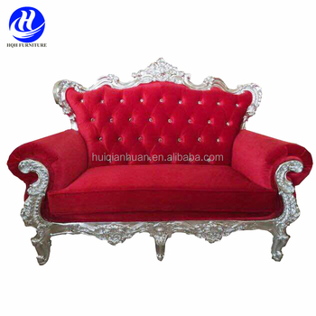 Luxury Best Quality Antique Double Seat Wedding Sofa Chair - Buy Double  Seat,Anique Sofa Chair,Wedding Chair Product on Alibaba.com