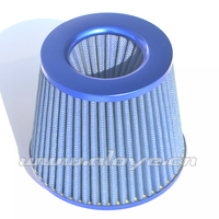3 inch/76 mm High Quality Performance Sport Car Air Filter